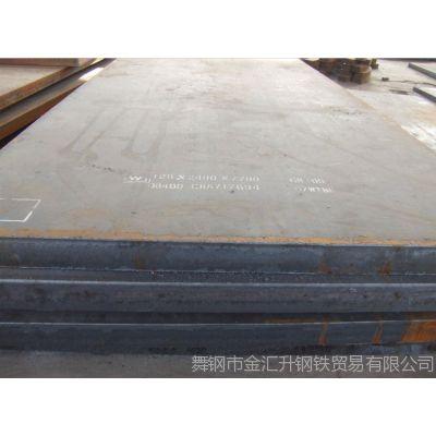 供应40Mn2(WYJ) 合金结构钢板执行舞钢技术标准