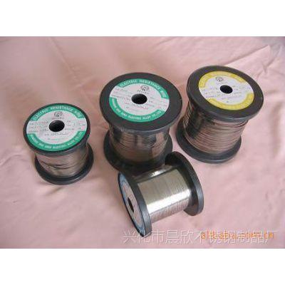 专业生产 镀锌扁丝 (兴化晨欣) 质量保证  欢迎订购