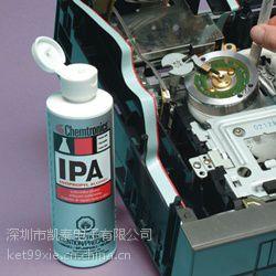 批发IPA异丙醇 ES820L工业酒精 ITW深圳一级代理