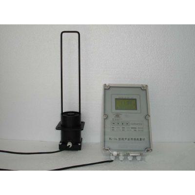 优势供应 WL-1A1 超声波明渠流量计