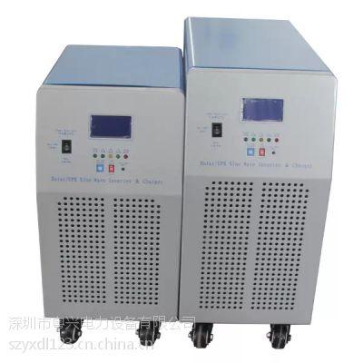 供应45KW太阳能逆变器性价比高粤兴电力