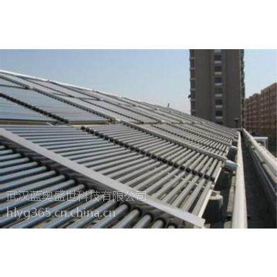 海宁市太阳能厂家、蓝奥盛世、太阳能 厂家