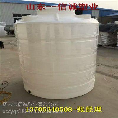 纯原料塑料储罐,3立方PE塑料水箱