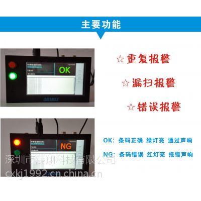 条码防漏扫描器丨条码防混料扫描器丨条码防呆检测器丨深圳免费提供样机测试