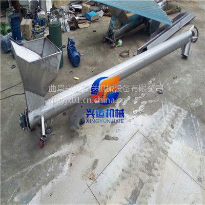 花生壳自动化螺旋提升机,普兰店化工粉剂用不锈钢上料机,固定式绞龙提升机