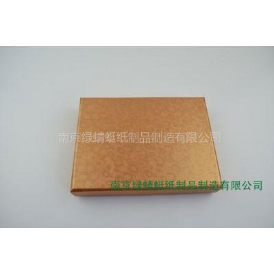 供应生产瓦楞纸盒、纸包装箱、环保纸收纳盒、瓦楞纸制品