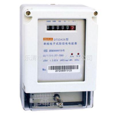 供应供应单相电子式电能表DDS228,电表,液晶显示