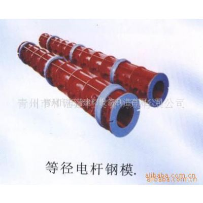 供应青州和谐重工有限公司-水泥井管设备
