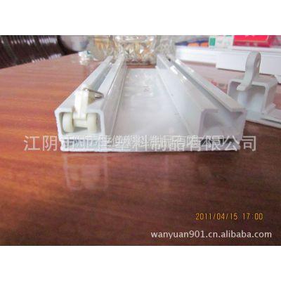 供应[三本2809A]双轨,纳米窗帘轨道,窗轨,窗帘杆,滑轨