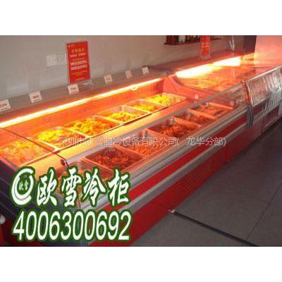 供应深圳高档肉品冷柜