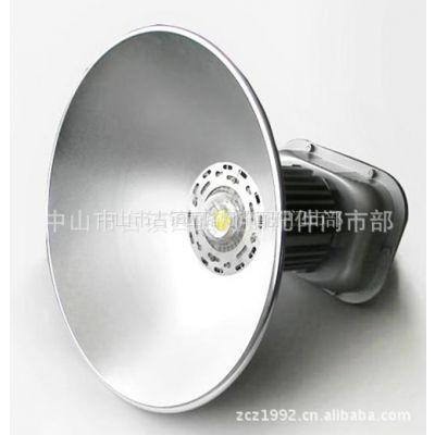 专业供应室外照明射灯灯具LED工矿灯照明100W