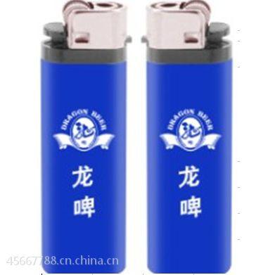供应广州广告火机,打火机,防风打火机,直冲打火机,明火打火机,塑料打火机