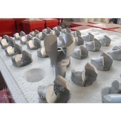 供应PDC钻头,金钢石复合片钻头,煤矿用锚杆钻头,PDC半片钻头,PDC整片钻头