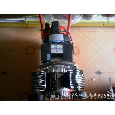 精品!!!低价!批发各种空压机气泵日田双缸空压机