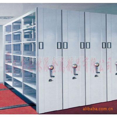 供应林派超市货架 可移动档案密集架 资料架