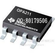 供应TI德州仪器 OPA211SHKJ 运算放大器,现货供应,13760259855