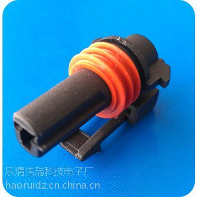 供应康元汽车接插件 防水 12065172 厂家直销 汽车护套批发