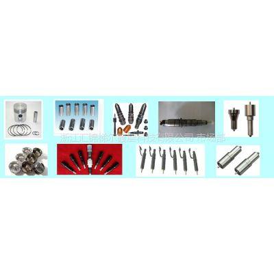 供应活塞环,气门杆,柱塞,针阀,控油阀,阀套,软磁磨具,塑料模具图片