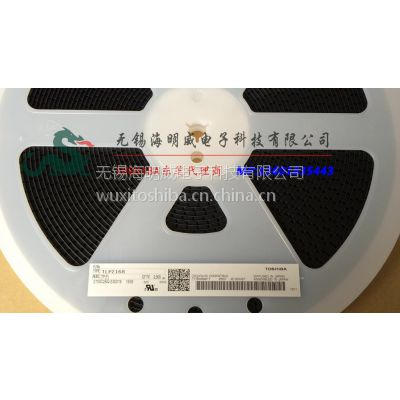 TLP2168高速东芝光耦代理商