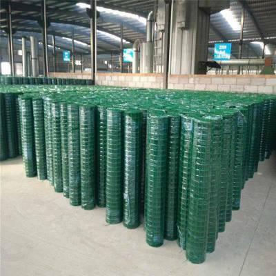 批发园林养殖铁丝网围栏 种植霡霂基地围栏网 绿色铁网围栏