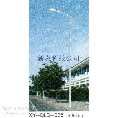 四川成都路灯厂家报价查询XY-DLD(品牌:新炎光,功率:50W)