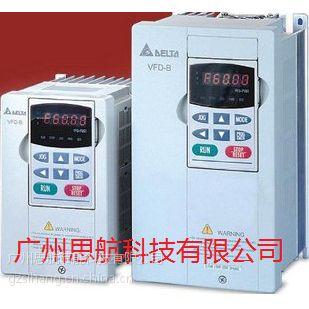 台达VFD-VE系列 高性能磁束矢量控制型