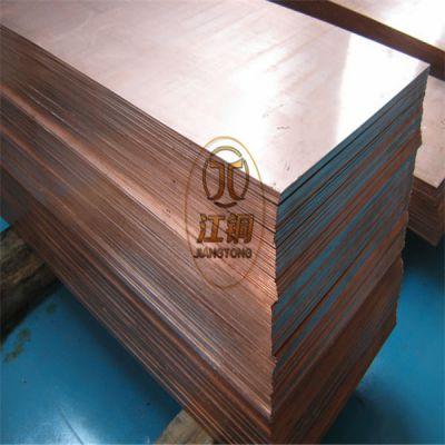供应C1100无氧紫铜板 T2紫铜板价格 T3紫铜板零售