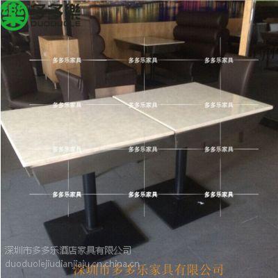 茶餐厅带抽屉餐桌 两人大理石餐桌 多多乐家具定制