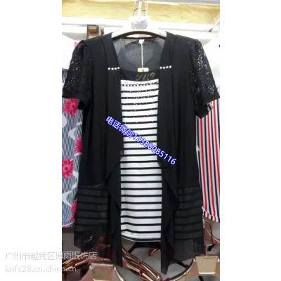 女装沙河中年人妇女t恤尾货批发 沙河女款t恤尾货厂家