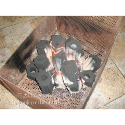 辽宁木炭机设备、巩义万达机械、无烟木炭机设备