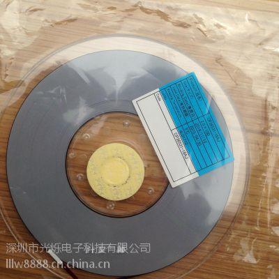 回收索尼ACF胶专业高价回收CP36931-18AJ