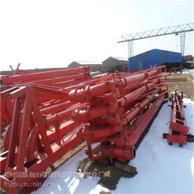 宁德布料机|孟村琒辉建筑机械管件厂|建筑12米布料机