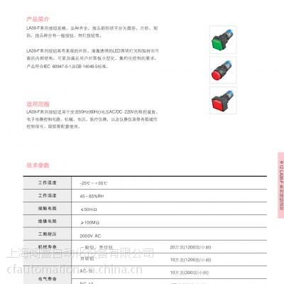 西门子APTLA39-F全系列按钮 特价现货供应