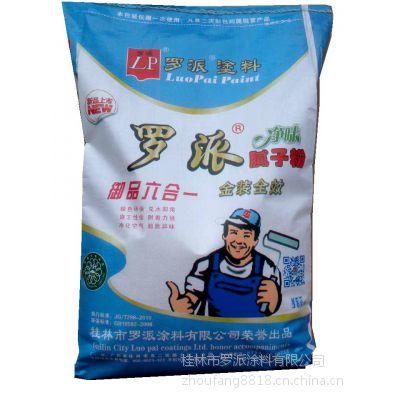 贵州从江腻子粉-停洞镇腻子粉厂家直销-抛光腻子粉价格