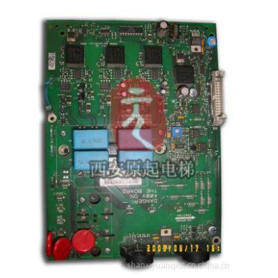 供应通力电梯A2板KM713930G01_KM713930G01通力电梯A2板