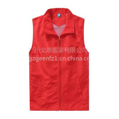 广西志愿者马甲定制,义工马夹定做,纯色马甲批发-戈恩服装
