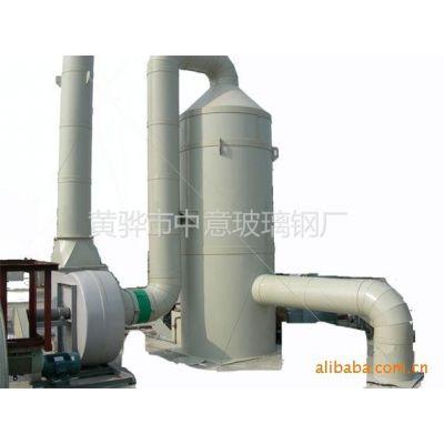 供应高效减水剂尾气回收净化工艺