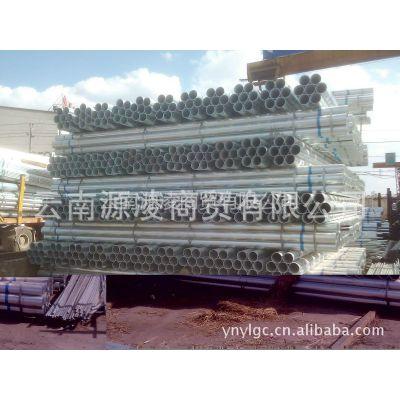 供应热销钢材:全规格热镀锌钢管