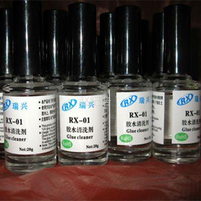 厂家供应氰基丙烯酸快干胶解胶剂502胶洗胶水化胶水