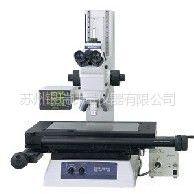 供应苏州显微镜,工具显微镜TM-505