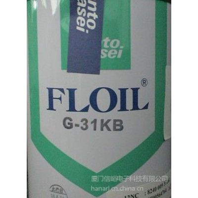 供应kantokasei(FLOIL)润滑脂G-31KB  GE-676  KG-107A