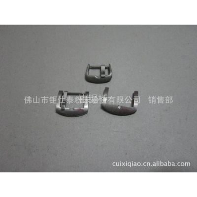 供应专业生产粉末冶金瑞士石英浪琴各大品牌手表不锈钢表扣表盖表壳