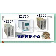 供应直流屏充电模块 充电模块维修跟换 K1B10/K1B07/K1A15