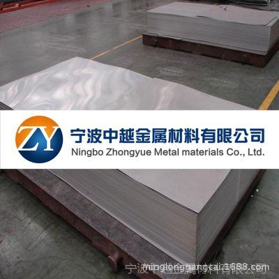 美国进口7A15铝合金及铝材 7A15铝板 价格合理