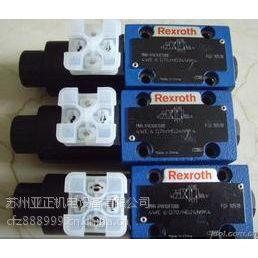 现货供应力士乐油泵PV7-17/16-20REO1MCO-16
