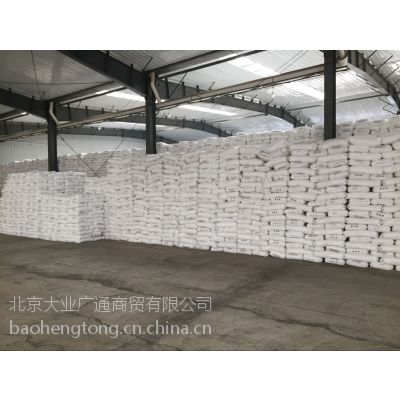 供应燕山石化涂覆原料 淋膜PE原料1C7A价格 18612192616