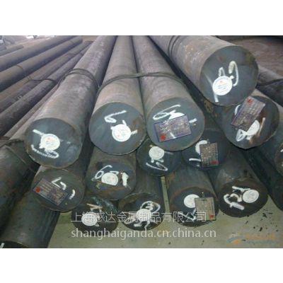 优质合金钢Q500结构钢板子圆棒 宝钢Q500钢材现货批发 欢迎来电咨询