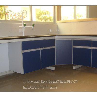 厂家生产东莞化学实验台 东莞操作台定做 华之骏供用