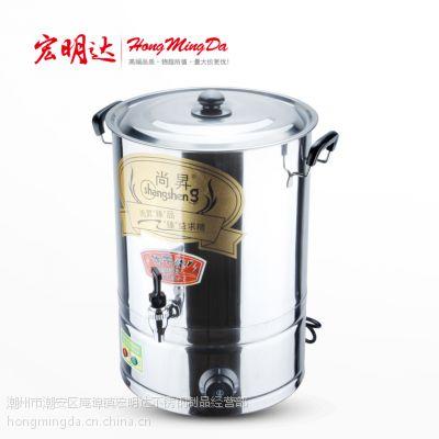 小家电生产厂家不锈钢商用保温电热开水桶龙头 大容量开水桶 宏明达