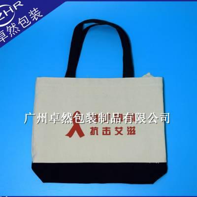 定制慈善事业红十字会宣传礼品袋加密全棉手提帆布袋拉链承重10kg
